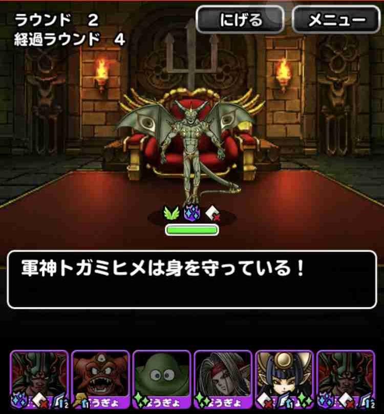 f:id:shohei_info:20180410175831j:plain