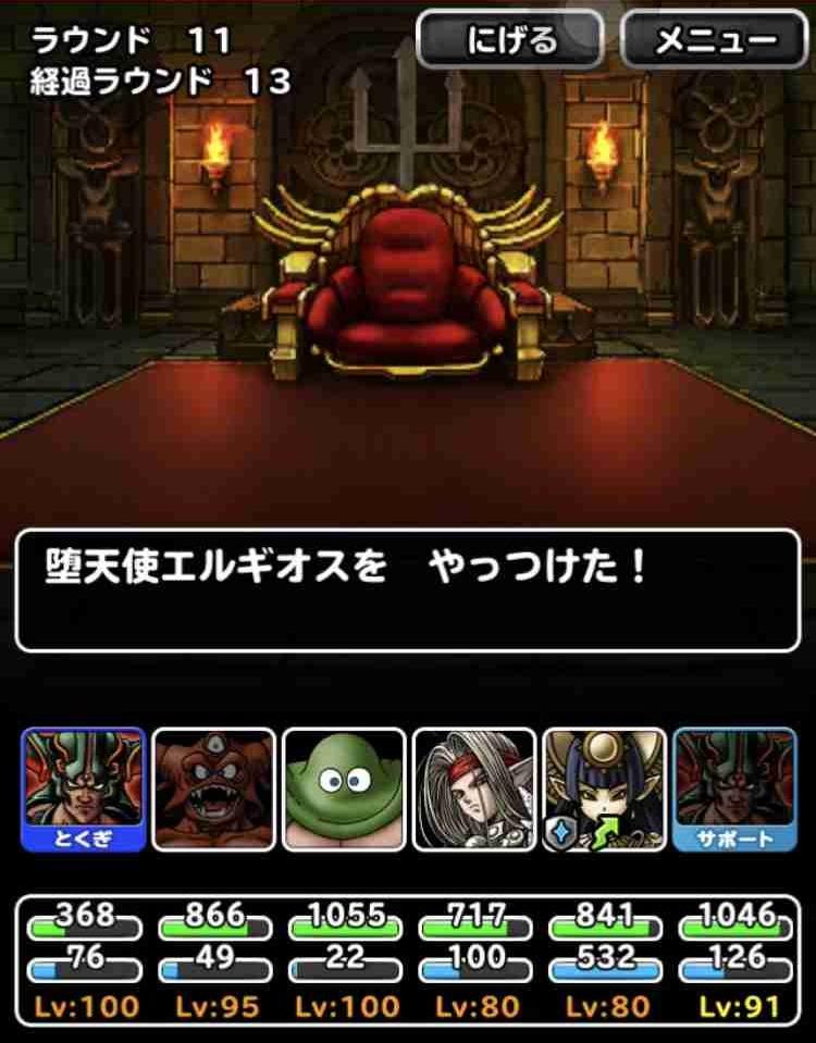 f:id:shohei_info:20180410180058j:plain