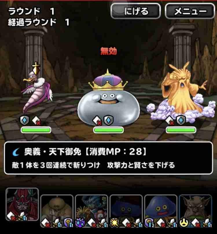 f:id:shohei_info:20180410191405j:plain