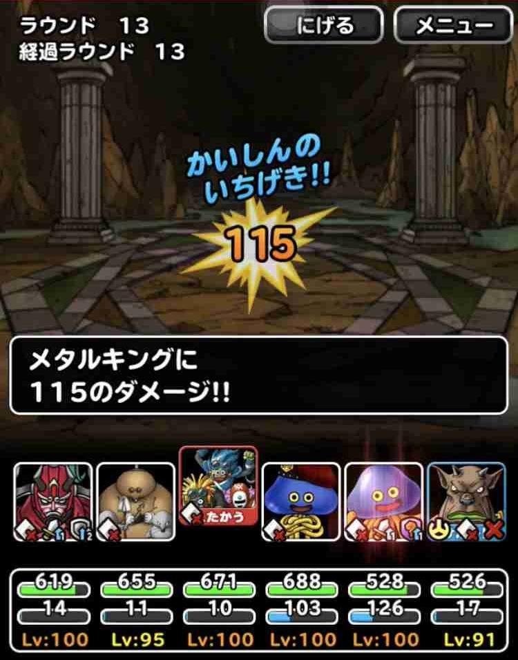 f:id:shohei_info:20180410191710j:plain