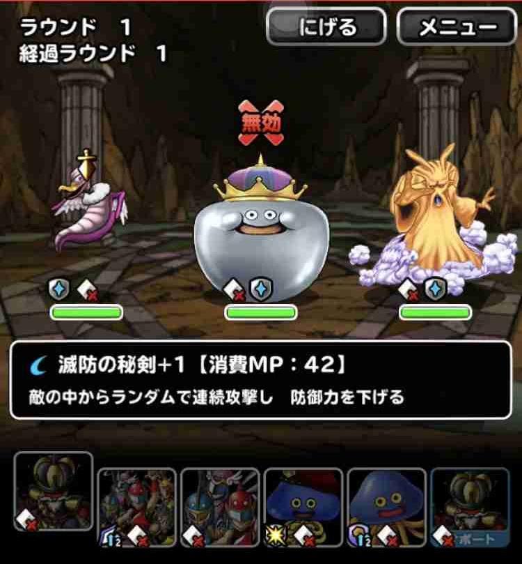 f:id:shohei_info:20180410192740j:plain