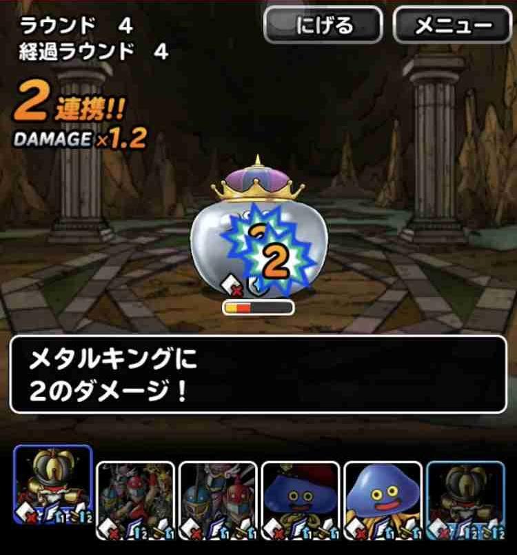 f:id:shohei_info:20180410193036j:plain