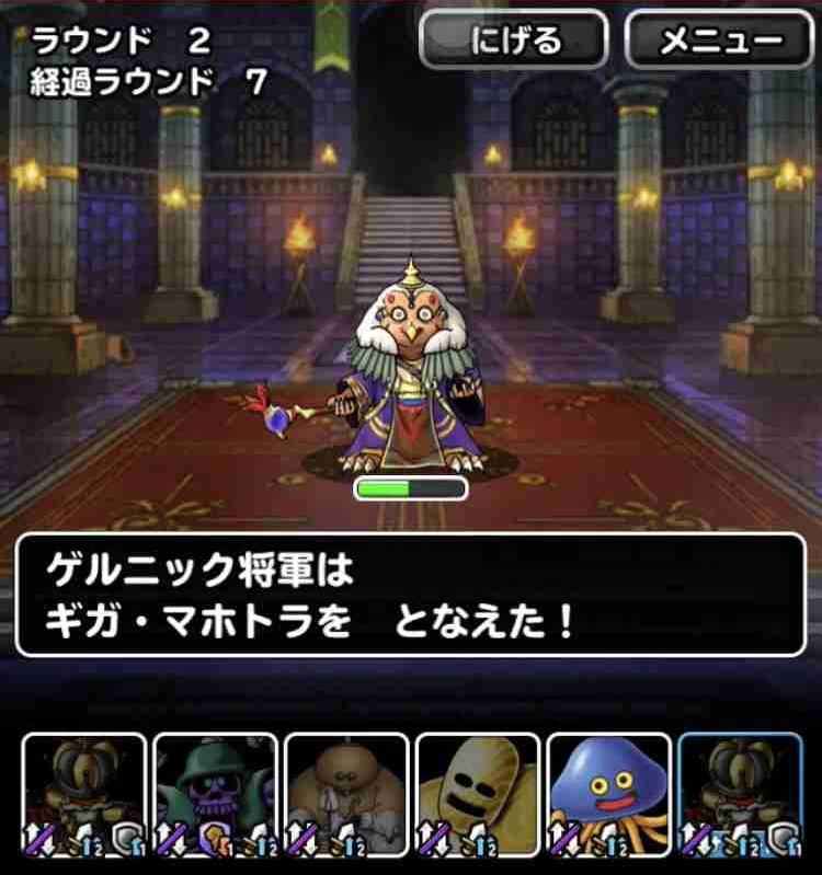 f:id:shohei_info:20180410212216j:plain