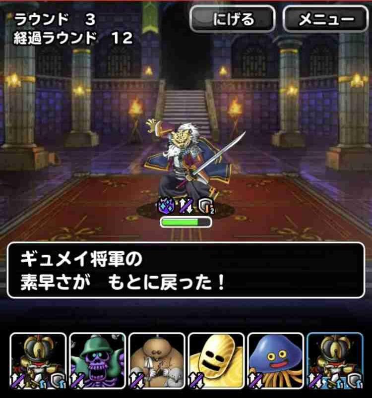 f:id:shohei_info:20180410212426j:plain