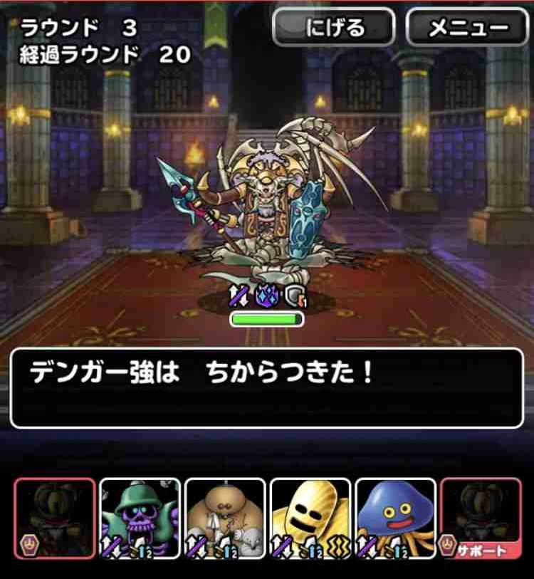 f:id:shohei_info:20180410213215j:plain