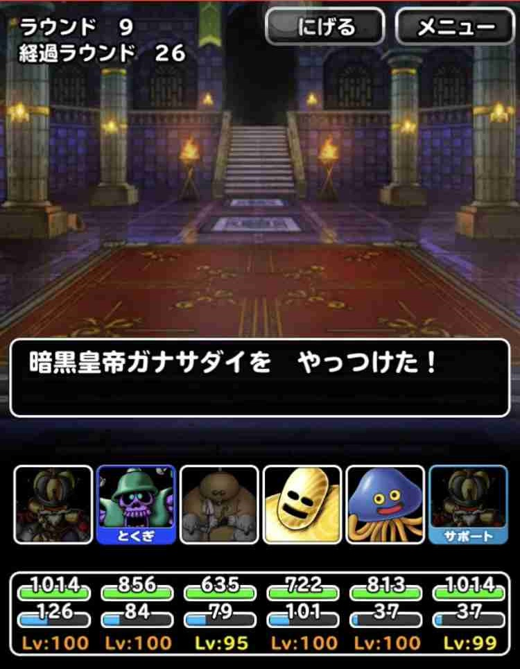 f:id:shohei_info:20180410213610j:plain