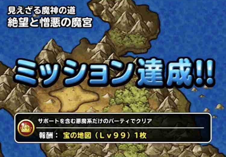 f:id:shohei_info:20180411073332j:plain