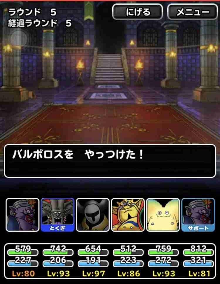 f:id:shohei_info:20180411074925j:plain