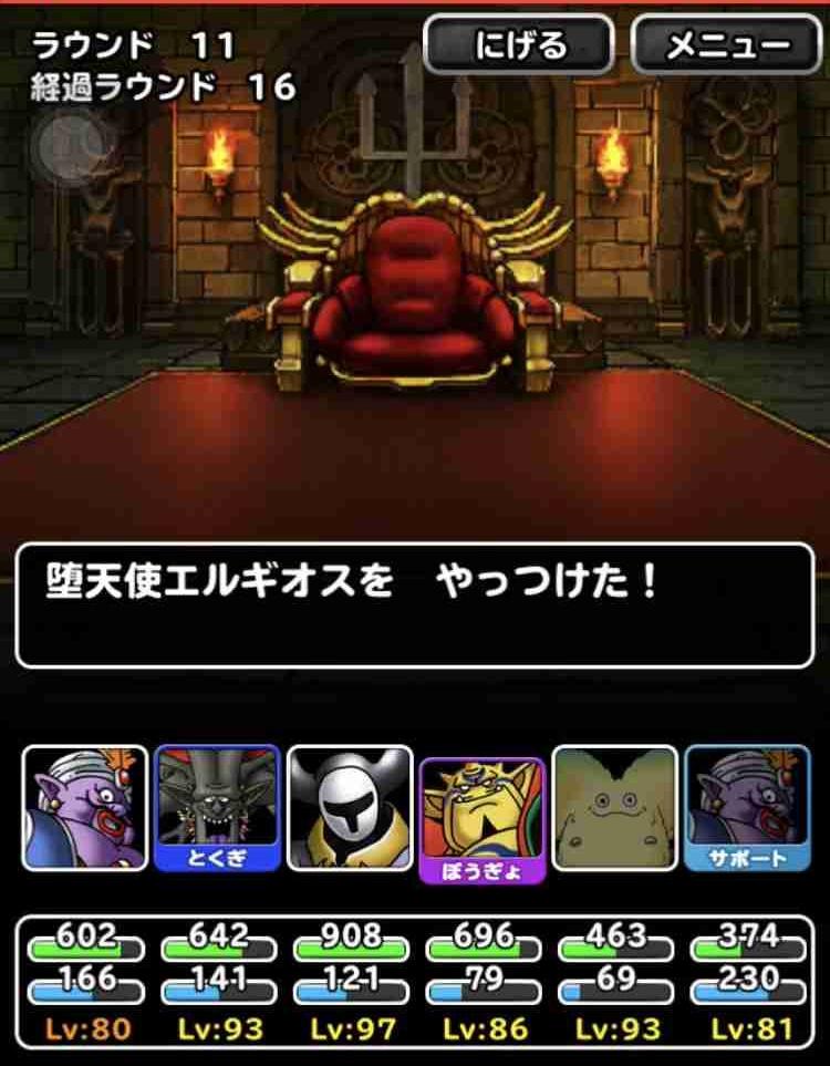 f:id:shohei_info:20180411080825j:plain