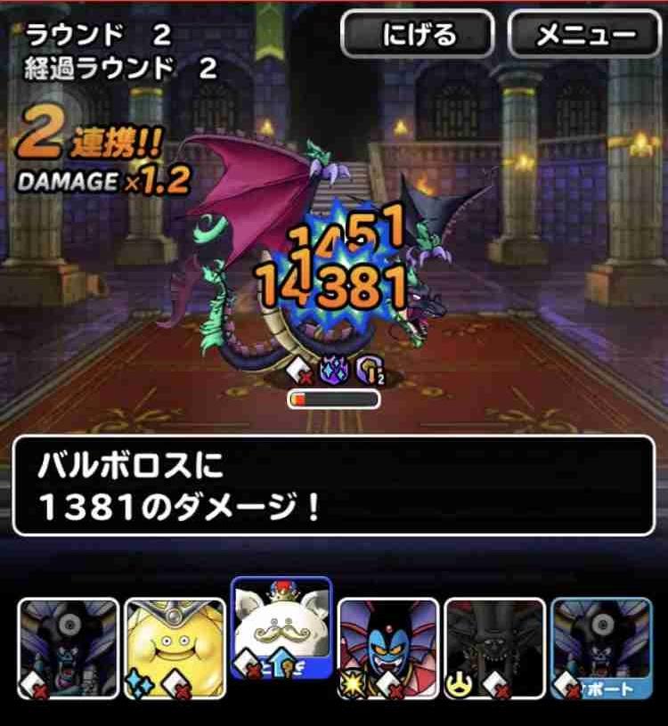 f:id:shohei_info:20180411101208j:plain