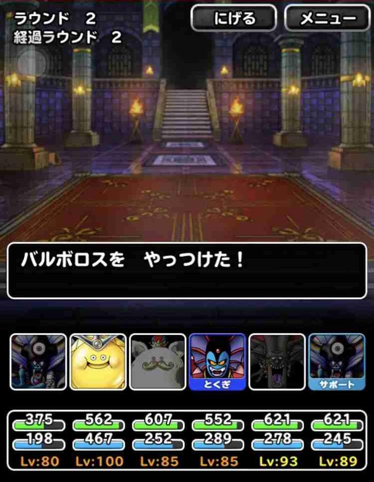 f:id:shohei_info:20180411101756j:plain