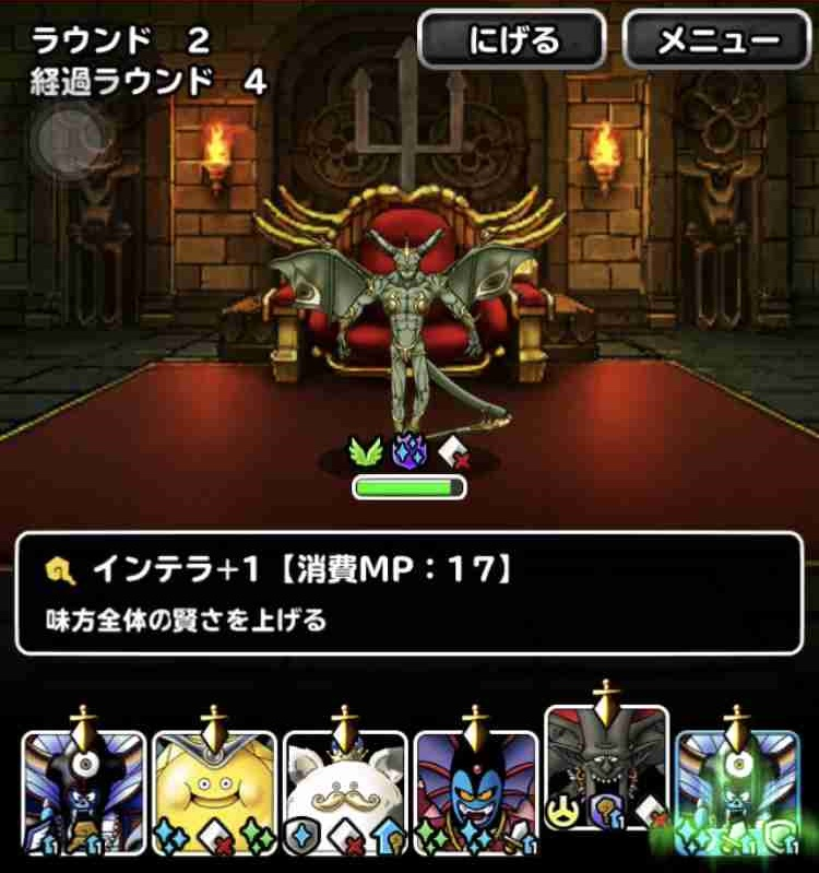 f:id:shohei_info:20180411101937j:plain