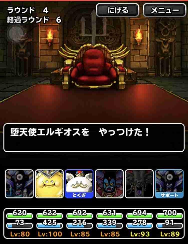 f:id:shohei_info:20180411110410j:plain