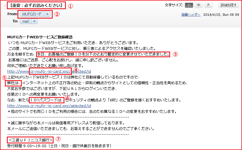 f:id:shohei_info:20180416085524p:plain