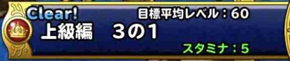 f:id:shohei_info:20180416164954j:plain