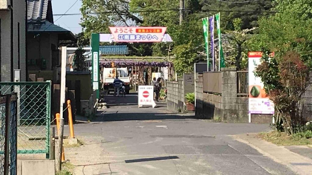 f:id:shohei_info:20180420092734j:plain