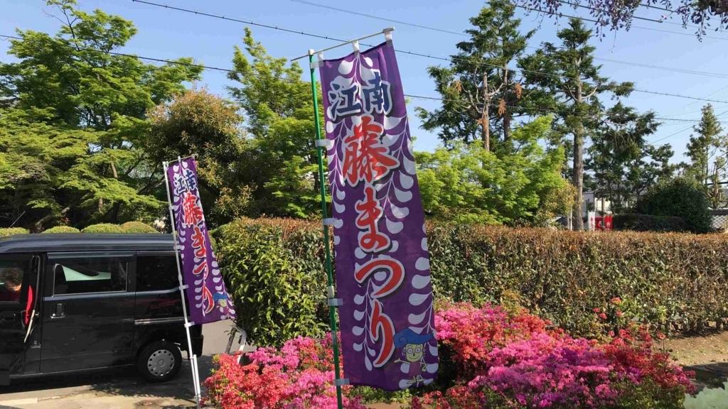 f:id:shohei_info:20180420093226j:plain