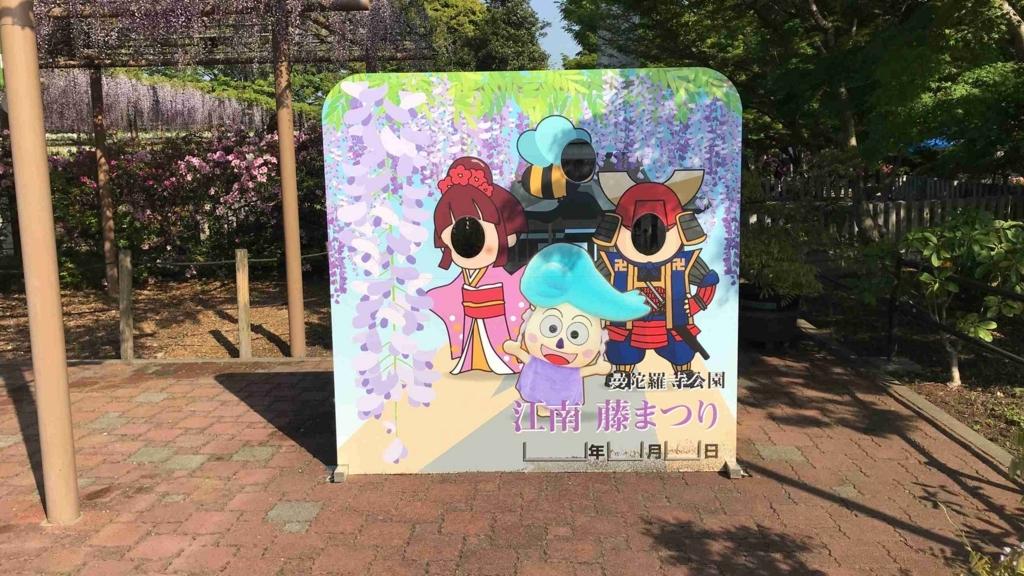 f:id:shohei_info:20180420094138j:plain