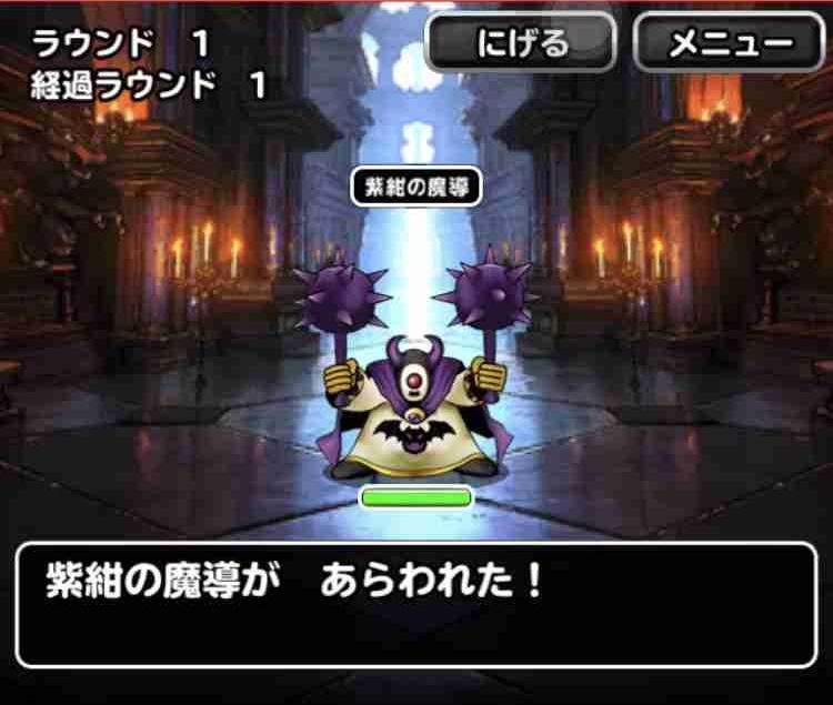 f:id:shohei_info:20180421165218j:plain