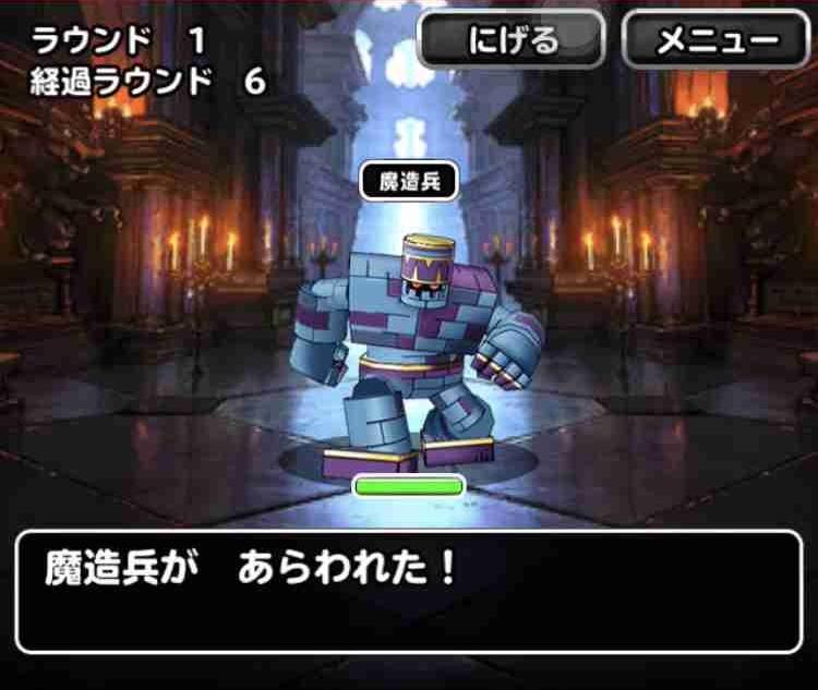 f:id:shohei_info:20180421171322j:plain