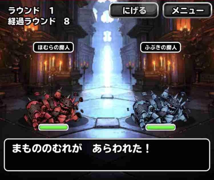 f:id:shohei_info:20180421171526j:plain
