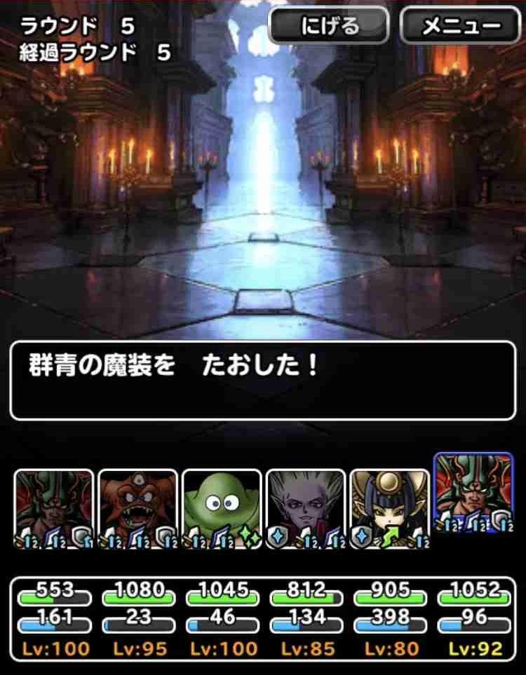 f:id:shohei_info:20180421174838j:plain