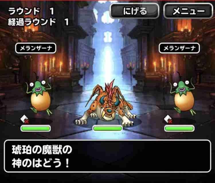 f:id:shohei_info:20180421175511j:plain