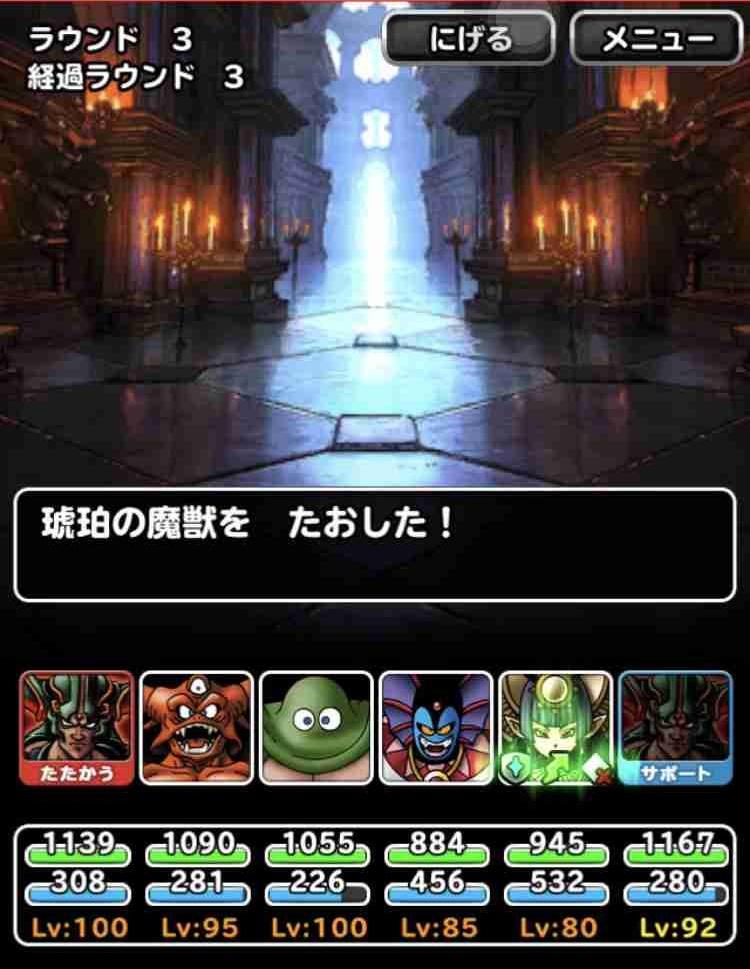 f:id:shohei_info:20180421175817j:plain