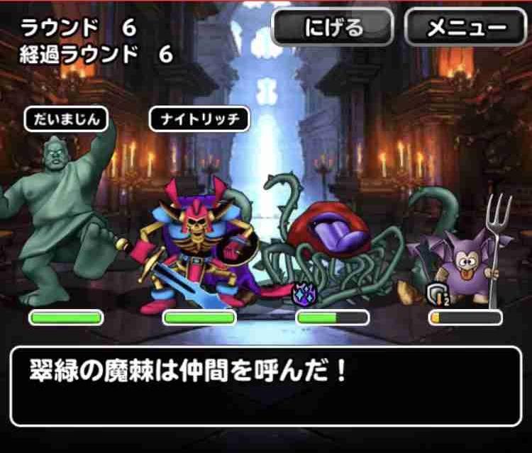 f:id:shohei_info:20180421180037j:plain