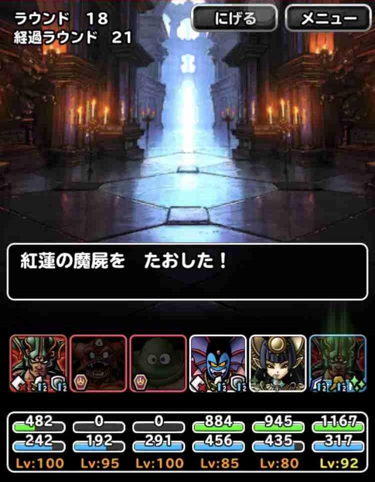 f:id:shohei_info:20180421181529j:plain