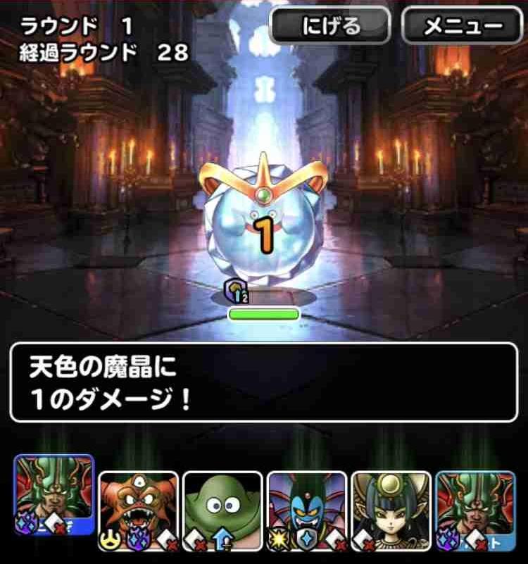 f:id:shohei_info:20180421182553j:plain