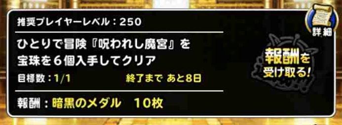 f:id:shohei_info:20180422133628j:plain