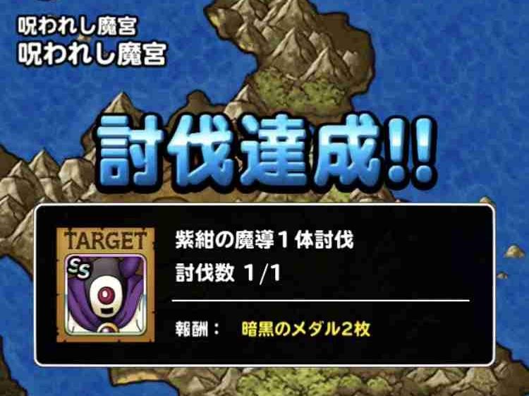 f:id:shohei_info:20180423090922j:plain