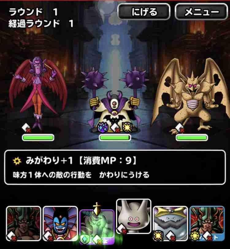 f:id:shohei_info:20180423091227j:plain