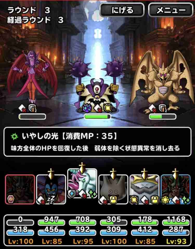 f:id:shohei_info:20180423091326j:plain