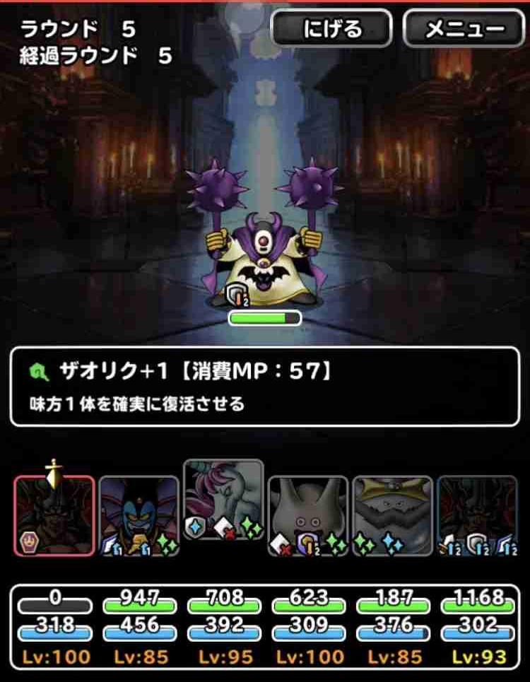 f:id:shohei_info:20180423091404j:plain