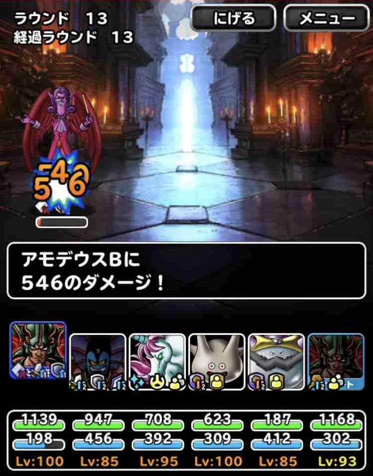 f:id:shohei_info:20180423091449j:plain