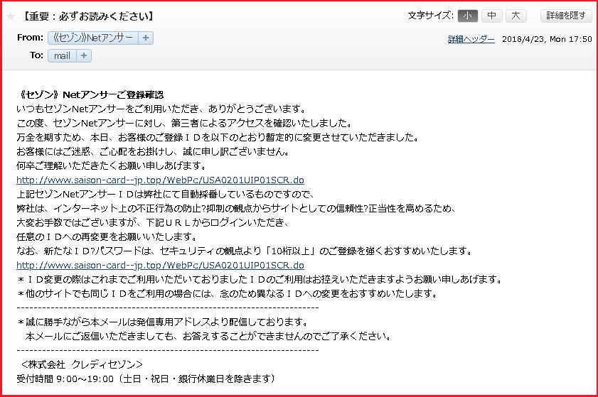 f:id:shohei_info:20180424071409p:plain