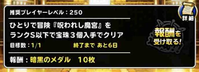 f:id:shohei_info:20180424110835j:plain