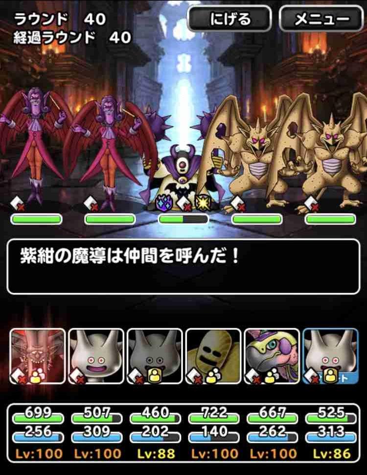 f:id:shohei_info:20180424144012j:plain