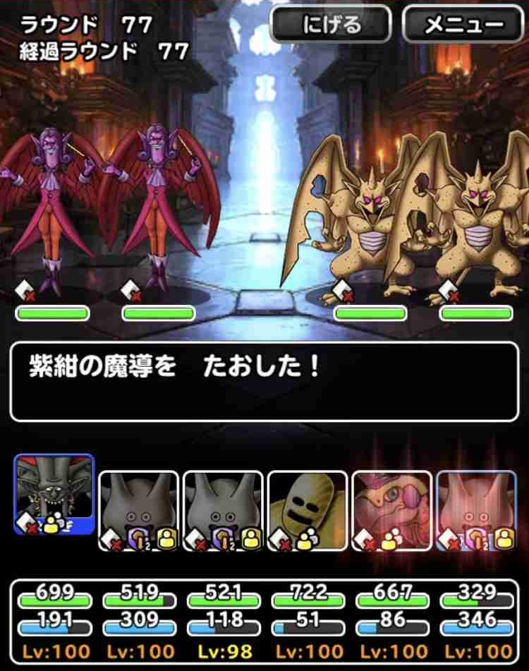 f:id:shohei_info:20180424144915j:plain