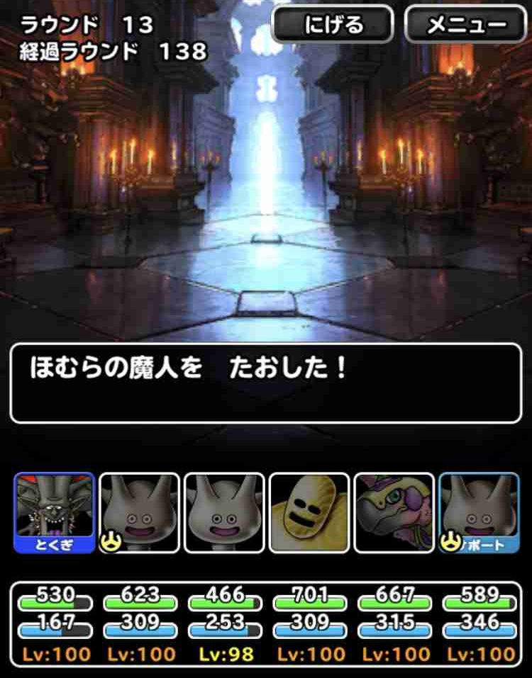 f:id:shohei_info:20180424150353j:plain