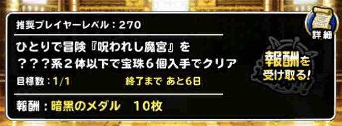 f:id:shohei_info:20180424211523j:plain