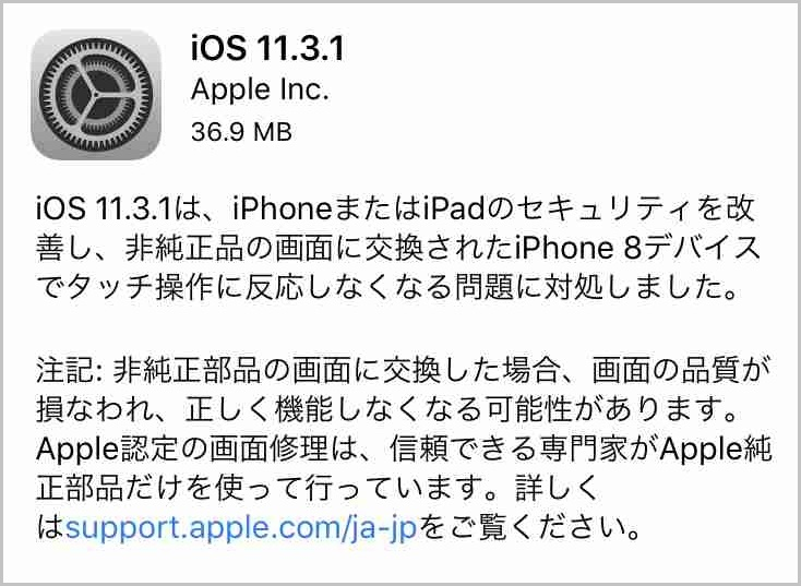 f:id:shohei_info:20180425082927j:plain