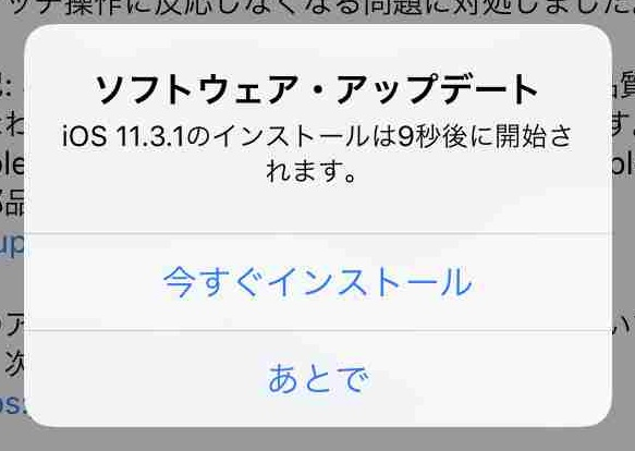 f:id:shohei_info:20180425083615j:plain