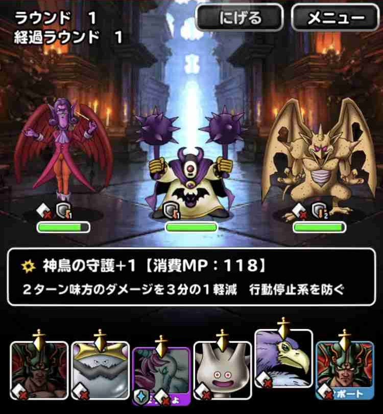 f:id:shohei_info:20180425094920j:plain
