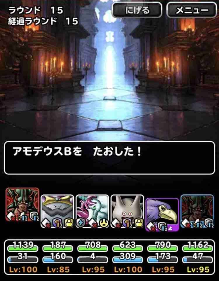 f:id:shohei_info:20180425095438j:plain