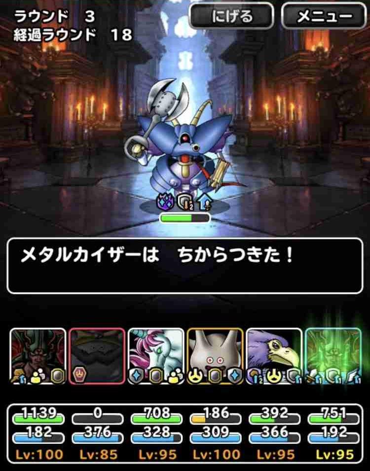 f:id:shohei_info:20180425100218j:plain