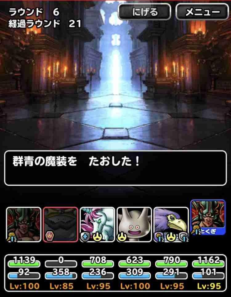 f:id:shohei_info:20180425101646j:plain