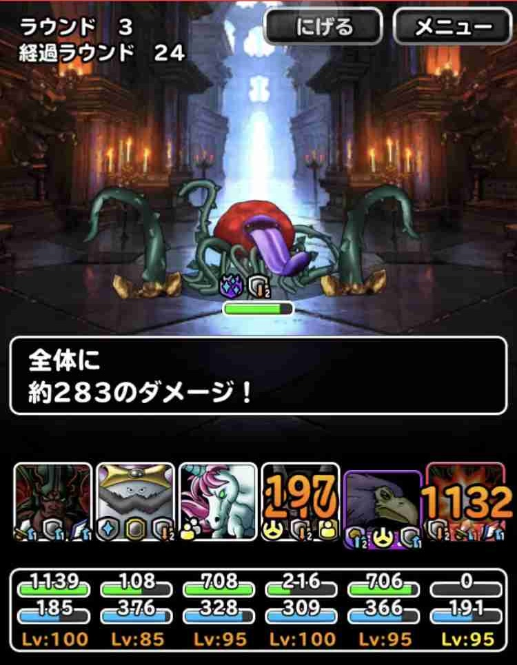 f:id:shohei_info:20180425101827j:plain